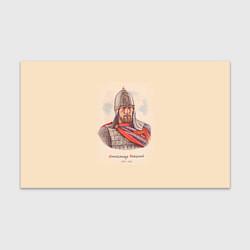 Бумага для упаковки Александр Невский 1220-1263 цвета 3D — фото 1