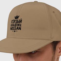 Кепка-снепбек Гордый владелец Nissan цвета миндальный — фото 1