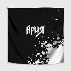 Скатерть для стола Ария цвета 3D — фото 1