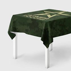 Скатерть для стола Армия России цвета 3D — фото 2