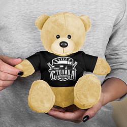 Игрушка-медвежонок Столица суетологов цвета 3D-желтый — фото 2
