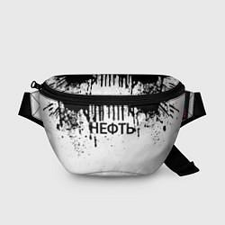 Поясная сумка Нефть цвета 3D-принт — фото 1