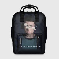 Рюкзак женский 13 reason why цвета 3D — фото 1
