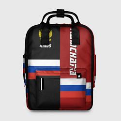 Рюкзак женский Kamchatka, Russia цвета 3D-принт — фото 1