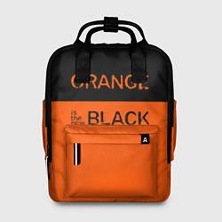 Рюкзак женский Orange Is the New Black цвета 3D — фото 1