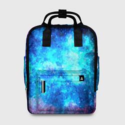 Рюкзак женский Голубая вселенная цвета 3D — фото 1