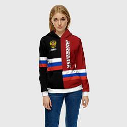 Толстовка-худи женская Murmansk, Russia цвета 3D-белый — фото 2