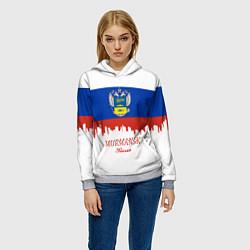 Толстовка-худи женская Murmansk: Russia цвета 3D-меланж — фото 2