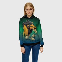 Толстовка-худи женская Шрам и гиены цвета 3D-черный — фото 2