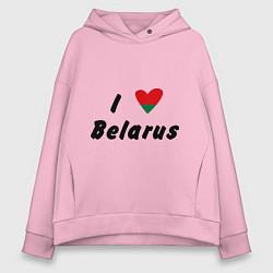 Толстовка оверсайз женская I love Belarus цвета светло-розовый — фото 1