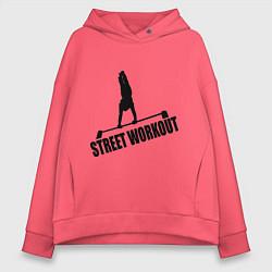 Толстовка оверсайз женская Street WorkOut цвета коралловый — фото 1