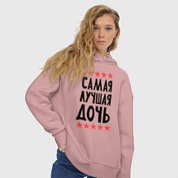 Толстовка оверсайз женская Самая лучшая дочь цвета пыльно-розовый — фото 2