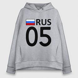 Толстовка оверсайз женская RUS 05 цвета меланж — фото 1