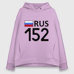 Толстовка оверсайз женская RUS 152 цвета лаванда — фото 1