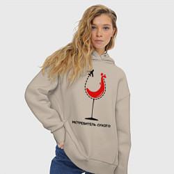 Толстовка оверсайз женская Истребитель сухого цвета миндальный — фото 2