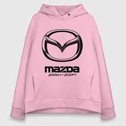 Толстовка оверсайз женская Mazda Zoom-Zoom цвета светло-розовый — фото 1