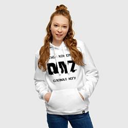 Толстовка-худи хлопковая женская DayZ: Съел консерву цвета белый — фото 2