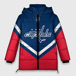 Женская зимняя 3D-куртка с капюшоном с принтом NHL: Washington Capitals, цвет: 3D-черный, артикул: 10112246006071 — фото 1
