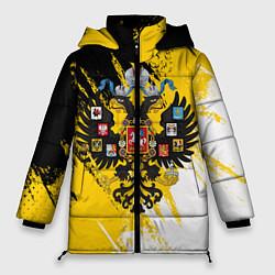 Женская зимняя 3D-куртка с капюшоном с принтом Имперский флаг и герб, цвет: 3D-черный, артикул: 10121300306071 — фото 1