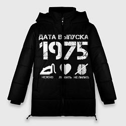 Женская зимняя 3D-куртка с капюшоном с принтом Дата выпуска 1975, цвет: 3D-черный, артикул: 10122766406071 — фото 1