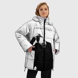 Куртка зимняя женская Скриптонит: моно - фото 2