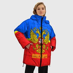 Куртка зимняя женская Новосибирск: Россия - фото 2