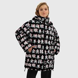 Женская зимняя 3D-куртка с капюшоном с принтом ИЕРОГЛИФЫ ГЛИТЧ, цвет: 3D-черный, артикул: 10215999506071 — фото 2