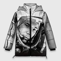 Куртка зимняя женская Юрий Гагарин - фото 1