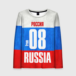 Лонгслив женский Russia: from 08 цвета 3D — фото 1