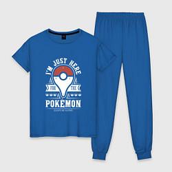 Пижама хлопковая женская Pokemon: I'm just here цвета синий — фото 1
