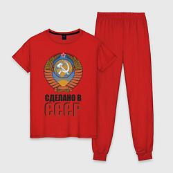 Пижама хлопковая женская Сделано в СССР цвета красный — фото 1
