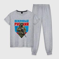 Пижама хлопковая женская Вежливый русский цвета меланж — фото 1
