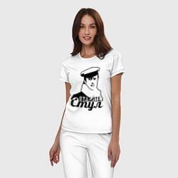Пижама хлопковая женская Отдайте стул цвета белый — фото 2