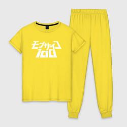 Пижама хлопковая женская Mob Psycho 100 цвета желтый — фото 1