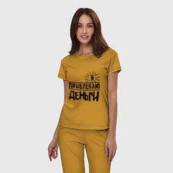 Пижама хлопковая женская Привлекаю деньги цвета горчичный — фото 2