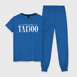 Пижама хлопковая женская Taboo: Denzel Curry цвета синий — фото 1