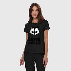 Пижама хлопковая женская Воруй, полоскай! цвета черный — фото 2