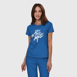 Пижама хлопковая женская Егор Крид: Это мое цвета синий — фото 2