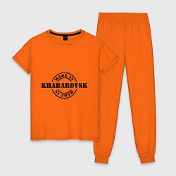 Пижама хлопковая женская Made in Khabarovsk цвета оранжевый — фото 1