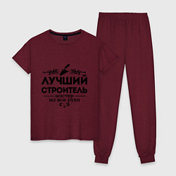 Пижама хлопковая женская Лучший строитель цвета меланж-бордовый — фото 1