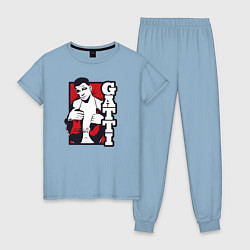 Пижама хлопковая женская Gatti цвета мягкое небо — фото 1