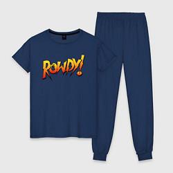 Пижама хлопковая женская Rowdy цвета тёмно-синий — фото 1