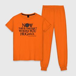 Пижама хлопковая женская The Part Where You Hug Back цвета оранжевый — фото 1