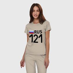 Пижама хлопковая женская RUS 121 цвета миндальный — фото 2