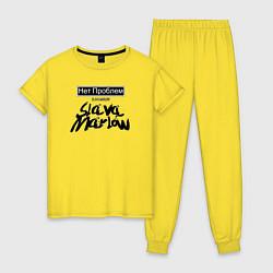 Пижама хлопковая женская Slava Marlow цвета желтый — фото 1