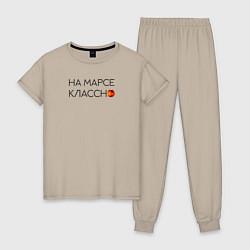 Пижама хлопковая женская Noize MC цвета миндальный — фото 1