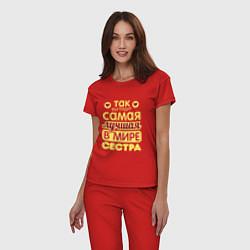 Пижама хлопковая женская Самой лучшей в мире сестре! цвета красный — фото 2