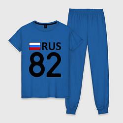 Пижама хлопковая женская RUS 82 цвета синий — фото 1