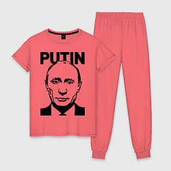 Пижама хлопковая женская Putin цвета коралловый — фото 1