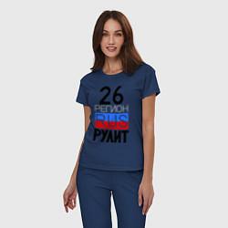 Пижама хлопковая женская 26 регион рулит цвета тёмно-синий — фото 2